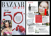 Pevonia-December-2011-AU-Harper's-Bazaar-Best-Anti-Ageing-Facial-with-Lumafirm-Lift-and-Glow-Facial